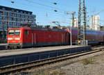 BR 112.1/530665/db-impressionen-des-bahnhofs-stuttgart-hbf DB: Impressionen des Bahnhofs Stuttgart Hbf vom 3. Dezember 2016. Foto: Walter Ruetsch